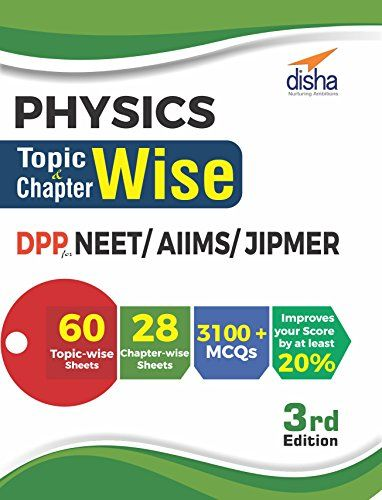 Download physics topic wise chapter wise dpp 3rd edition pdf e download physics topic wise chapter wise dpp 3rd edition pdf e book fandeluxe Image collections