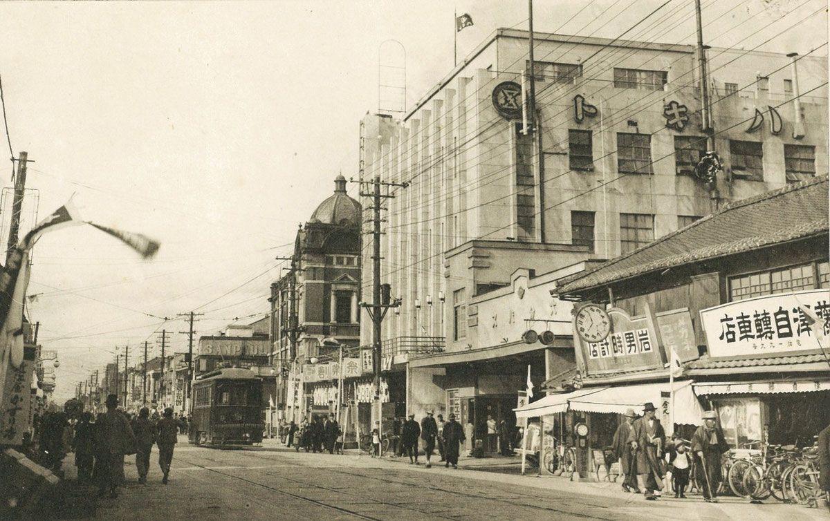 1939年(昭和14年)頃の電車通りと大分「トキハ百貨店」:回想法に ...