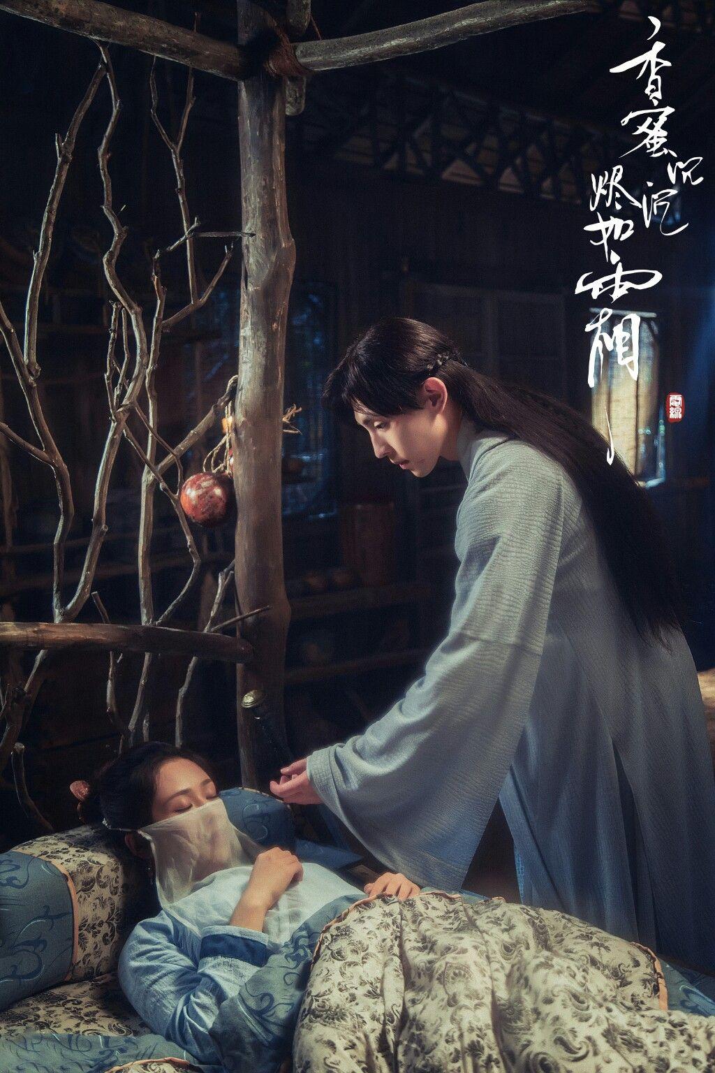 Heavy Sweetness, Ashlike Frost 《香蜜沉沉烬如霜》 Yang Zi, Deng