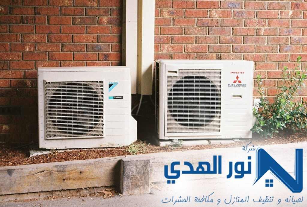 Pin By Uuo O Uuo U On خدمات نور الهدي Air Conditioning Services Air Conditioning Installation Hvac Services