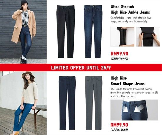 23-25 Sep 2016: Uniqlo Weekend Limited Offer