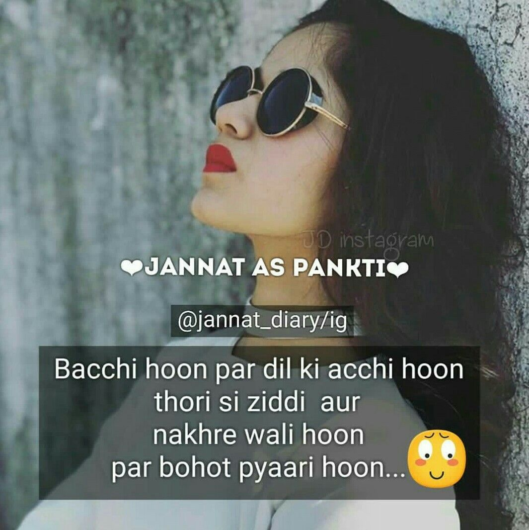 Pin By Altaaf Khan On King Khan Girly Attitude Quotes Attitude Quotes Girly Quotes