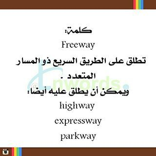 Instagram Photo Feed Learning Arabic 50 Words Learn English