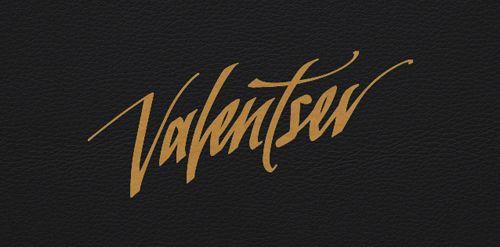 Valentsev logo