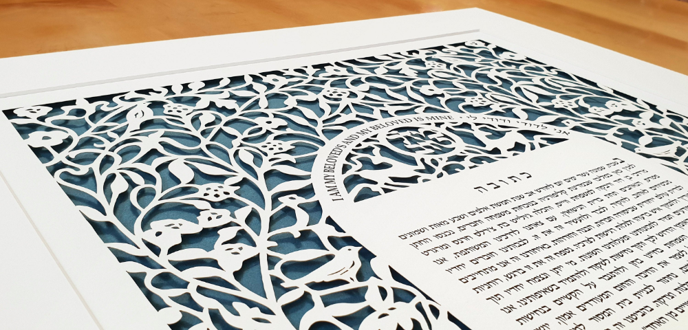 Jewish Papercut ketubah-09, birds on branches, I am my beloved's and my beloved is mine,