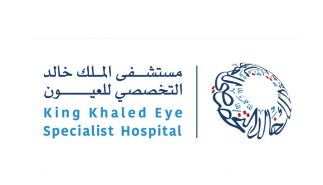 مستشفى الملك خالد التخصصي يعلن عن وظائف شاغرة للجنسين Specialist Hospital