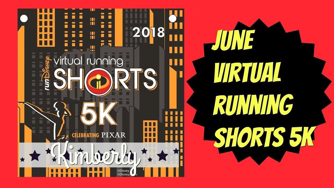 Rundisney 2018 June Virtual Running Shorts 5k Virtual Run Run Disney Running Shorts