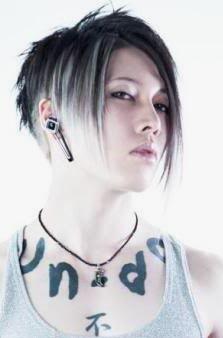 Miyavi Christofer Drew Miyavi Punk Haircut Hair