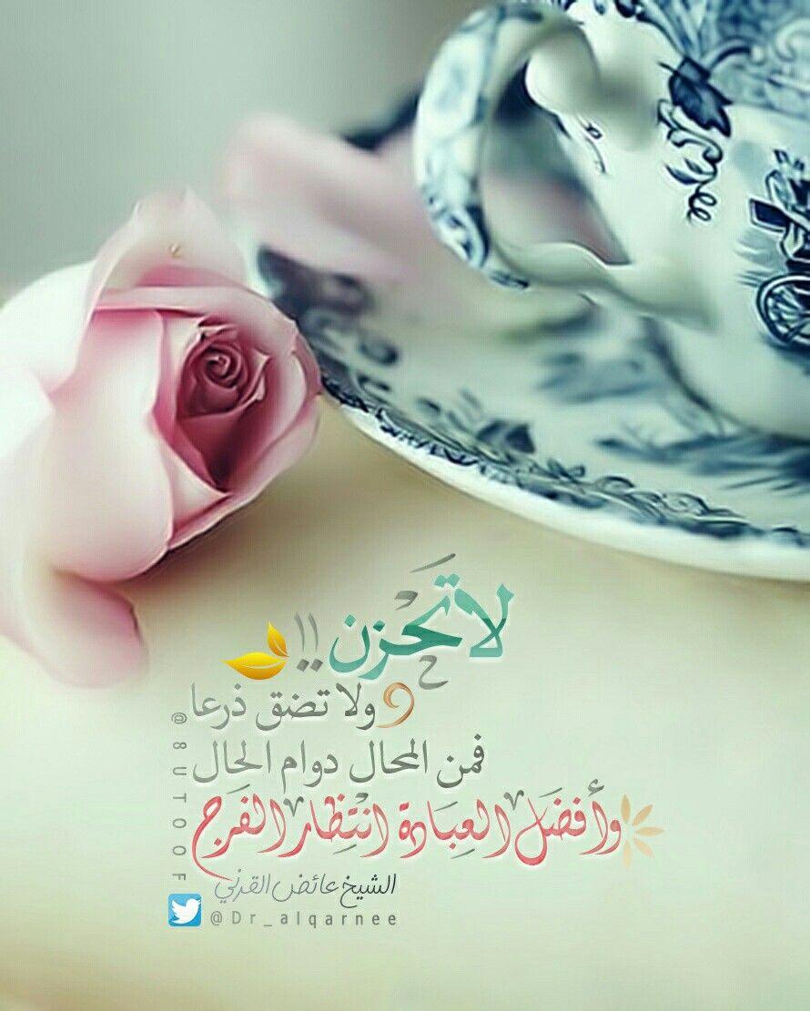 Pin By القرآن الكريم On Islamic Islamic Messages Icing Instagram Posts