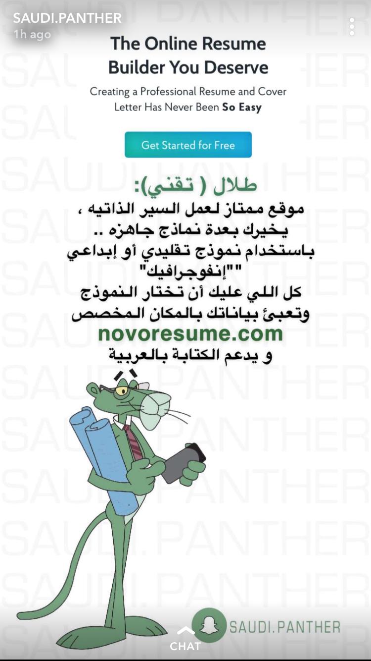 Pin By Roaa Baazim On Websites Learning Websites Online Resume Online Resume Builder