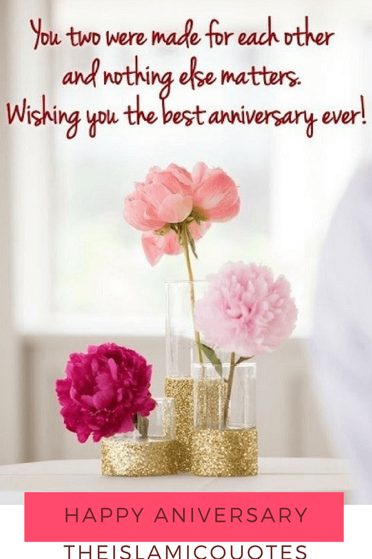 Islamic Anniversary Wishes For Couples 20 Islamic Anniversary