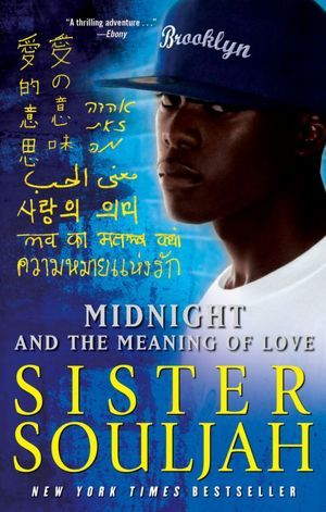 Midnight and the Meaning of Love.  This is one of my favorites.