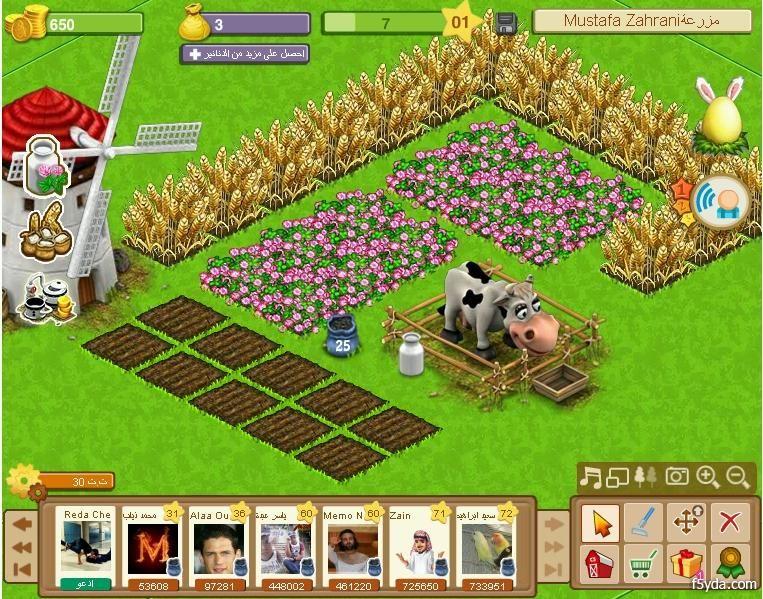 لعبة المزرعة السعيدة العاب زورو Farm Games Game Happy Family Farm Seaside