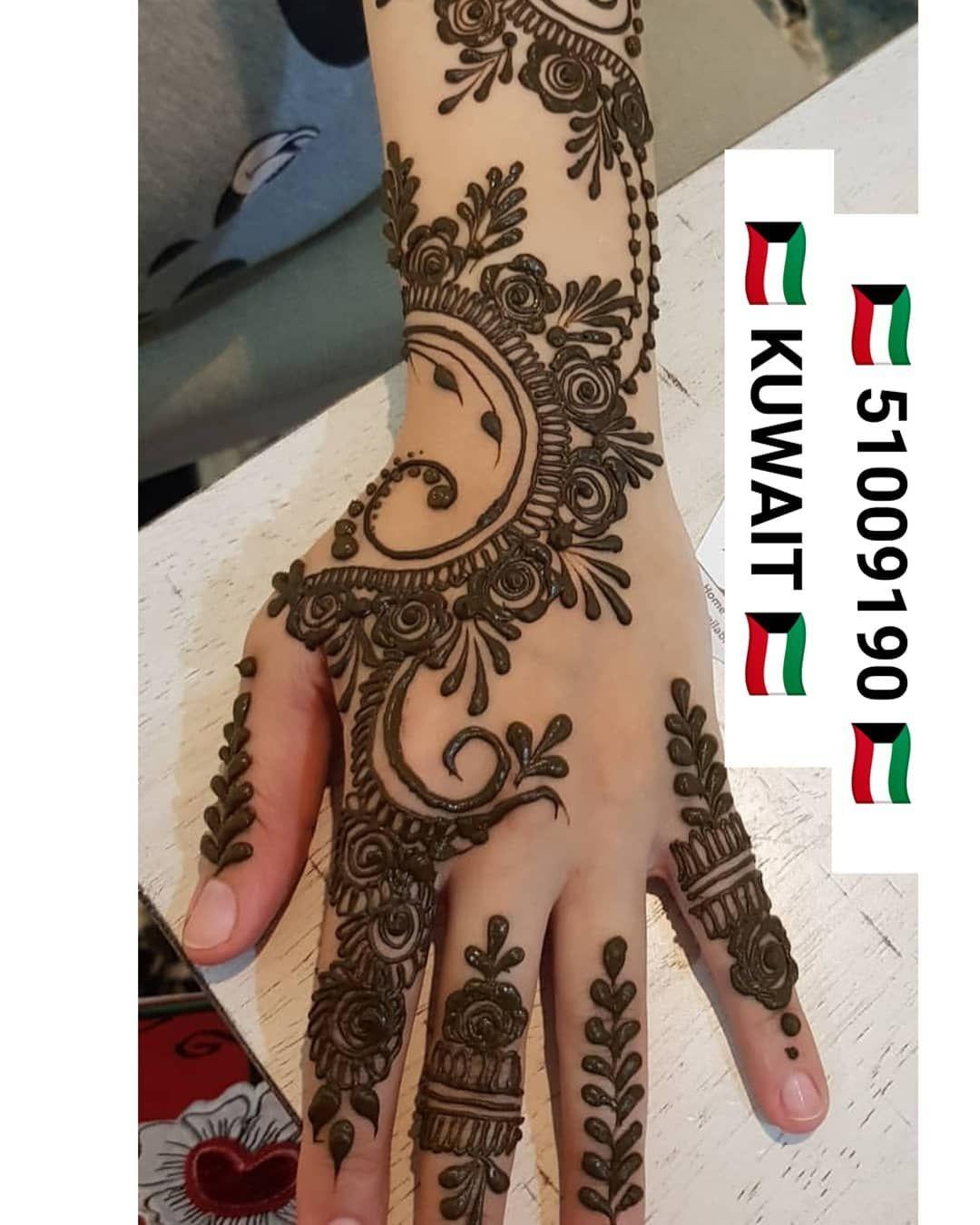 الحناء تسنيم للحناء في شهر رمضان و عيد استقبلي الشهر الفضيل مع اجمل نقوش الحناء نقوش حناءعلى شكل هلال و نجمة من مختلف ال Hand Henna Henna Henna Hand Tattoo