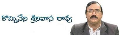 సగనటప హరష రవ యకషన పలన - News Articles by KSR #Telugu
