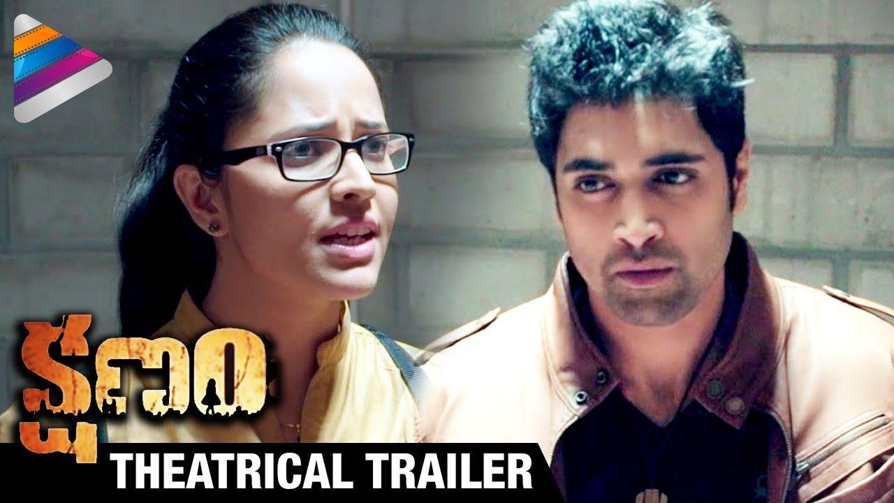 LIE (2017) HDRip Telugu Movie Watch Online Free