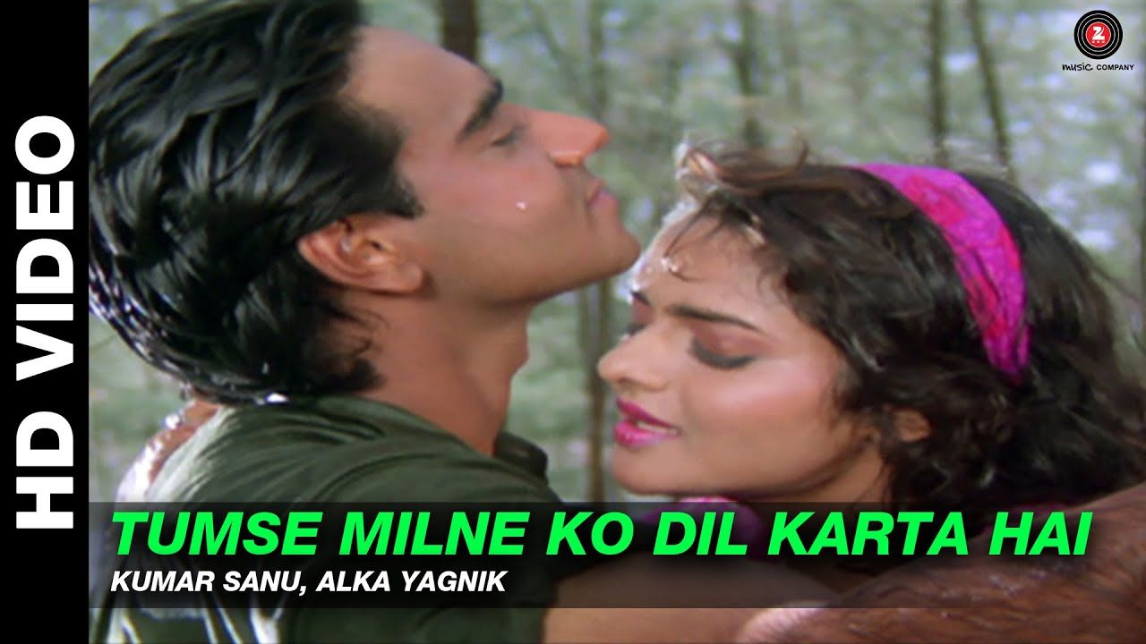 Tumse Milne Ko Dil Karta Hai Phool Aur Kaante Ajay Devgn Madhoo In 2020 No One Loves Me Singer Songs
