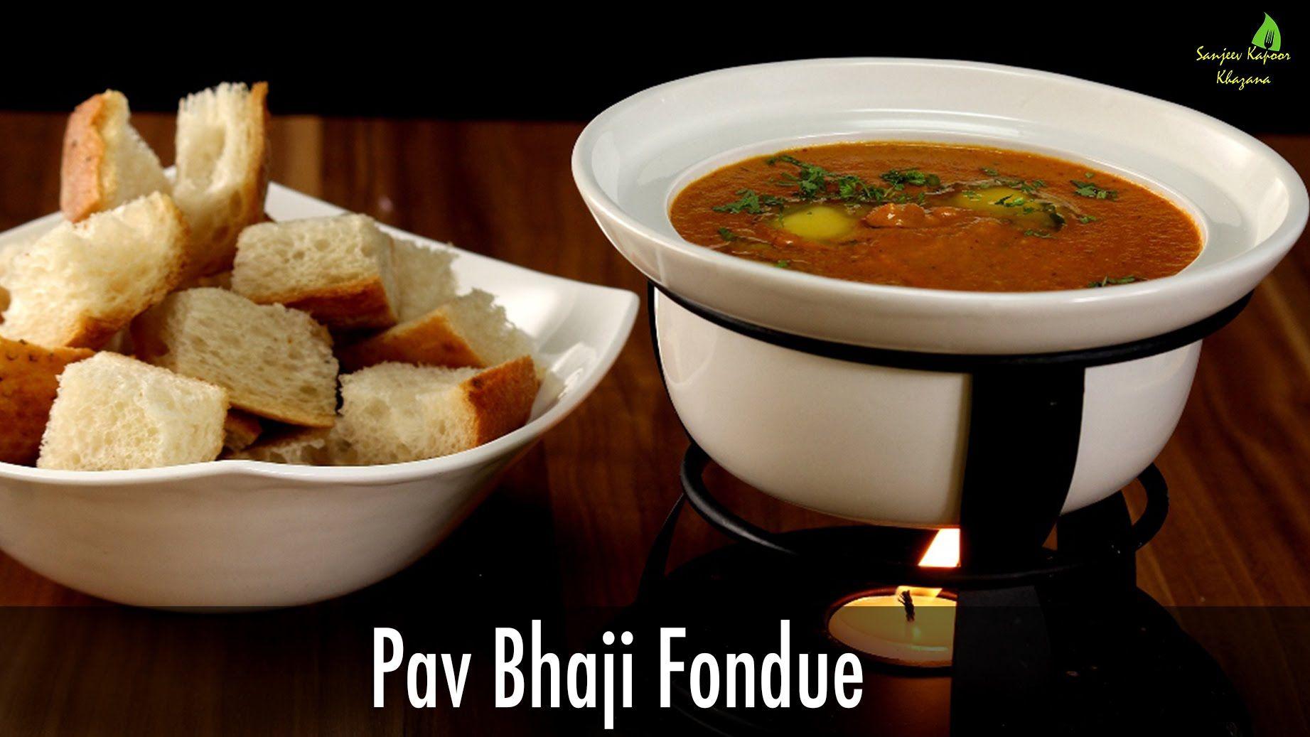 how to make pav bhaji video