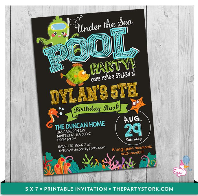 Under The Sea Pool Party Invitation  Printable Birthday Invite