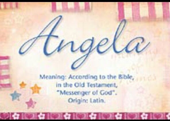 Awe Inspiring Angela Angela I Love My Daughter Quotes That Describe Interior Design Ideas Ghosoteloinfo