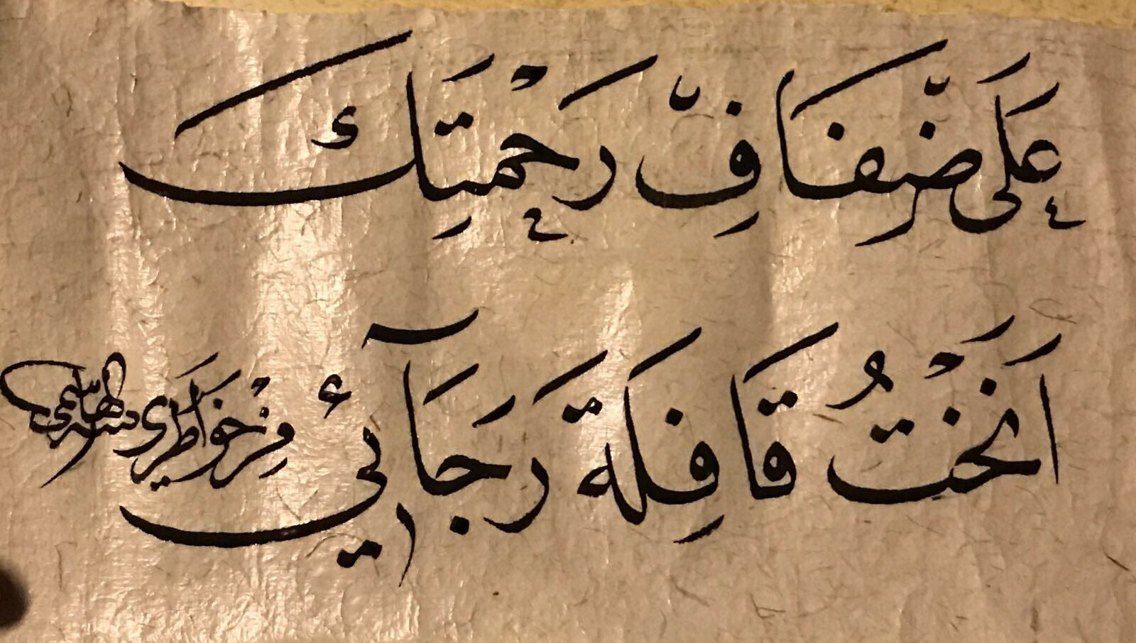 اللهم آمين لكل ما في قلبي و قلب من احب Picture Quotes Quotes Beautiful Quotes