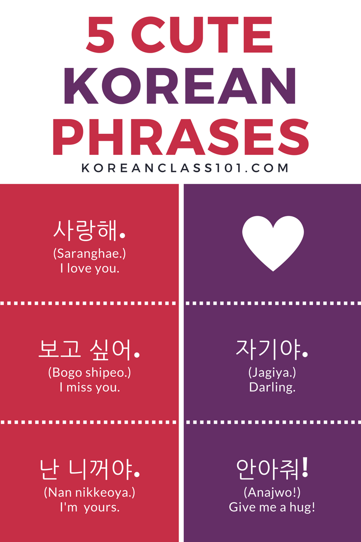Master3languages Korean Japanese English Learn Even More