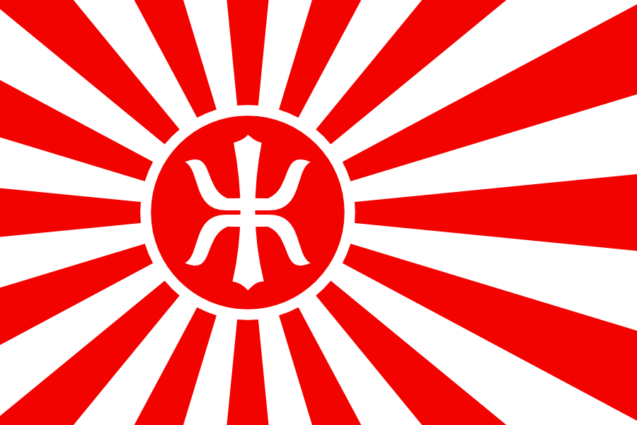War Flag Of The Empire Of The Rising Sun In 2020 Empire Logo Traditional Music Empire