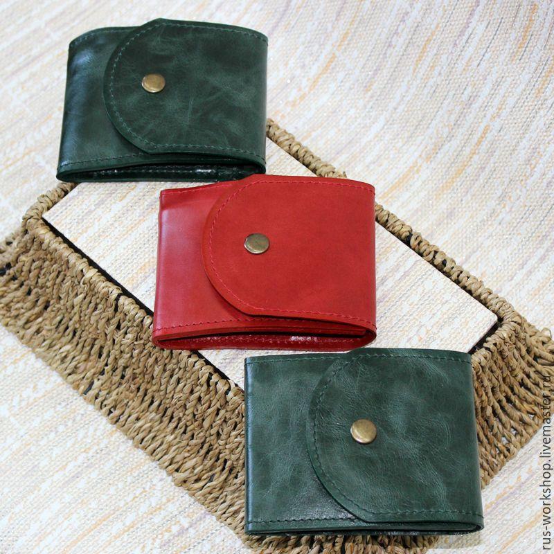 9e328629d659 Купить Кошелек женский, кошелёк маленький, кожаный кошелёк - красный,  зеленый, кошелек,