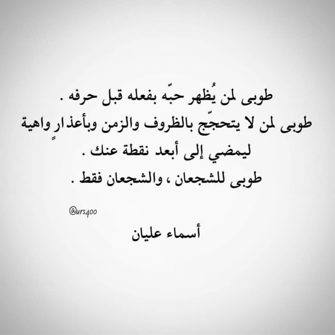 وينهم Arabic Quotes Words Quotes