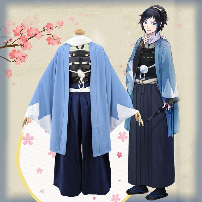 Ladies Cosplay Costume Touken Ranbu Yamatonokami Yasusada Kimono Dress Set Party