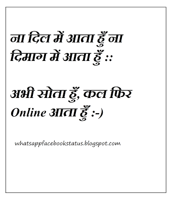 Funny Online Whatsapp Good Night Status In One Line