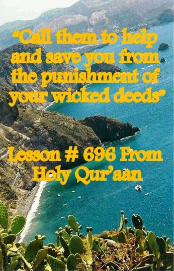 """The Creator, His Caliph and Satan (Allaah, Aadamii awr ibliis): """"Call them to help and save you from the punishmen..."""