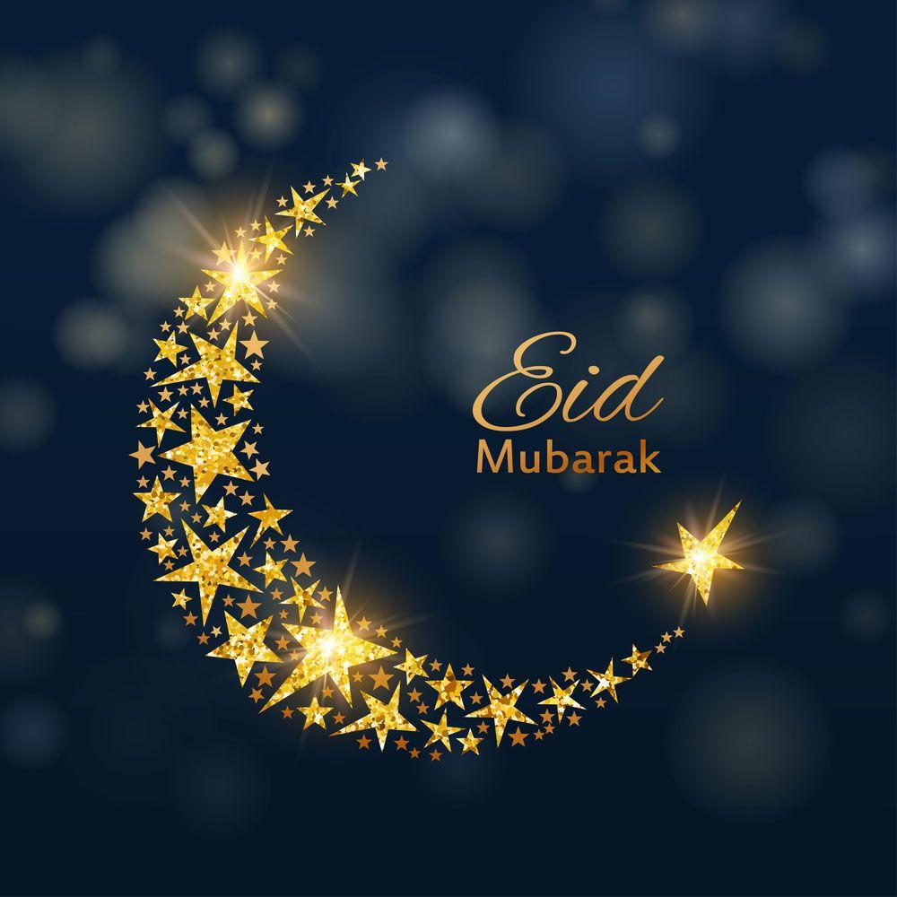 20 Best Eid Mubarak Images Free Download Educationbd Eid Mubarak Images Eid Mubarak Wishes Images Eid Mubarak Wishes