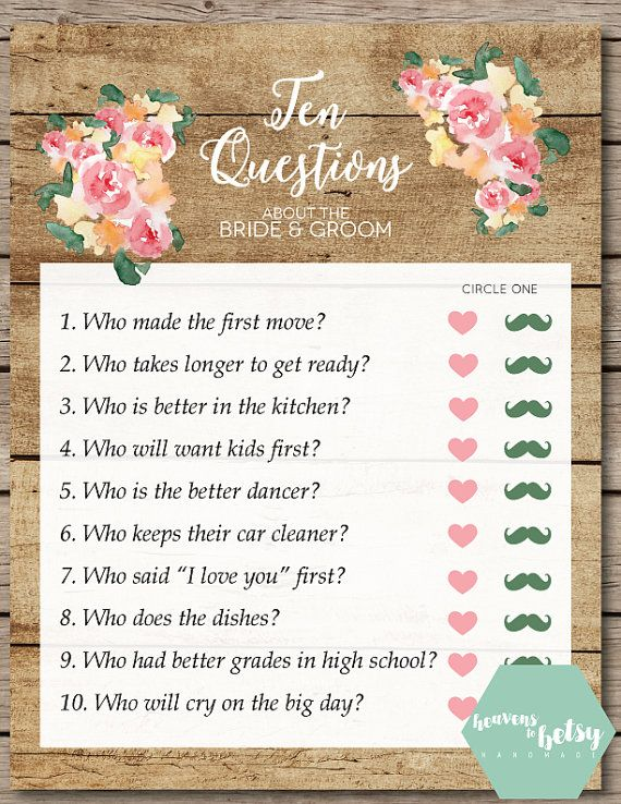 Rustic Watercolor Floral and Wood Ten Questions Bridal Shower ...