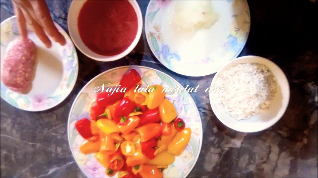 68 فلفل الوان معمر بالكفتة و الارز ذوق و مذاق Food Fruit Cantaloupe