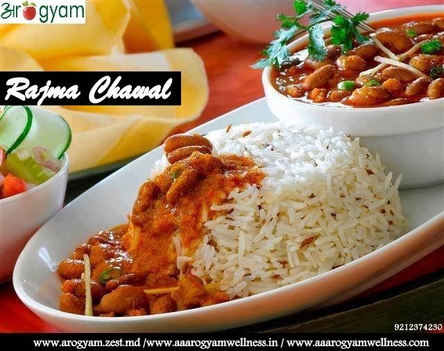 Indian delicacy of rajma chawal healthy food recipes pinterest indian delicacy of rajma chawal healthy food recipes pinterest lower cholesterol kidney beans and rice forumfinder Images