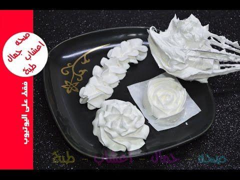 سر طريقة عمل كريمة دريم ويب كريمة الشانتيه البودر تستعمل في تزيين الكيك الكيكة Caramel Apples Desserts Cake