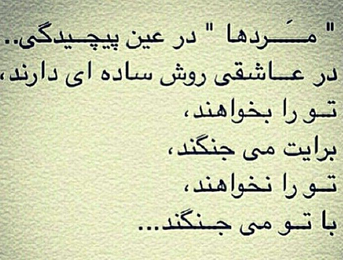 Pin By Ea Ab On Pashto Pashto Quotes Iqbal Poetry Quotes