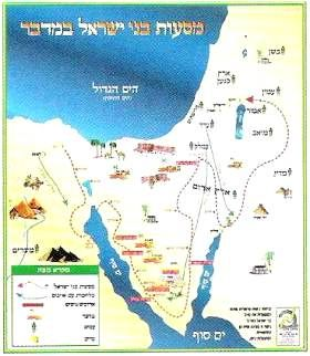 Biblical Map - The Journeys in the Desert - Sefer Bamidbar  - Great for a classroom