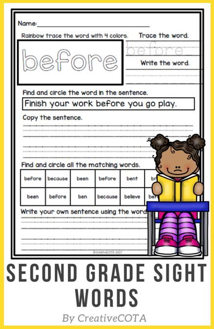 Second Grade Sight Words Worksheets and Activities ...