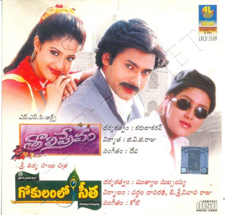 Bollywood Movie Songs, Audio