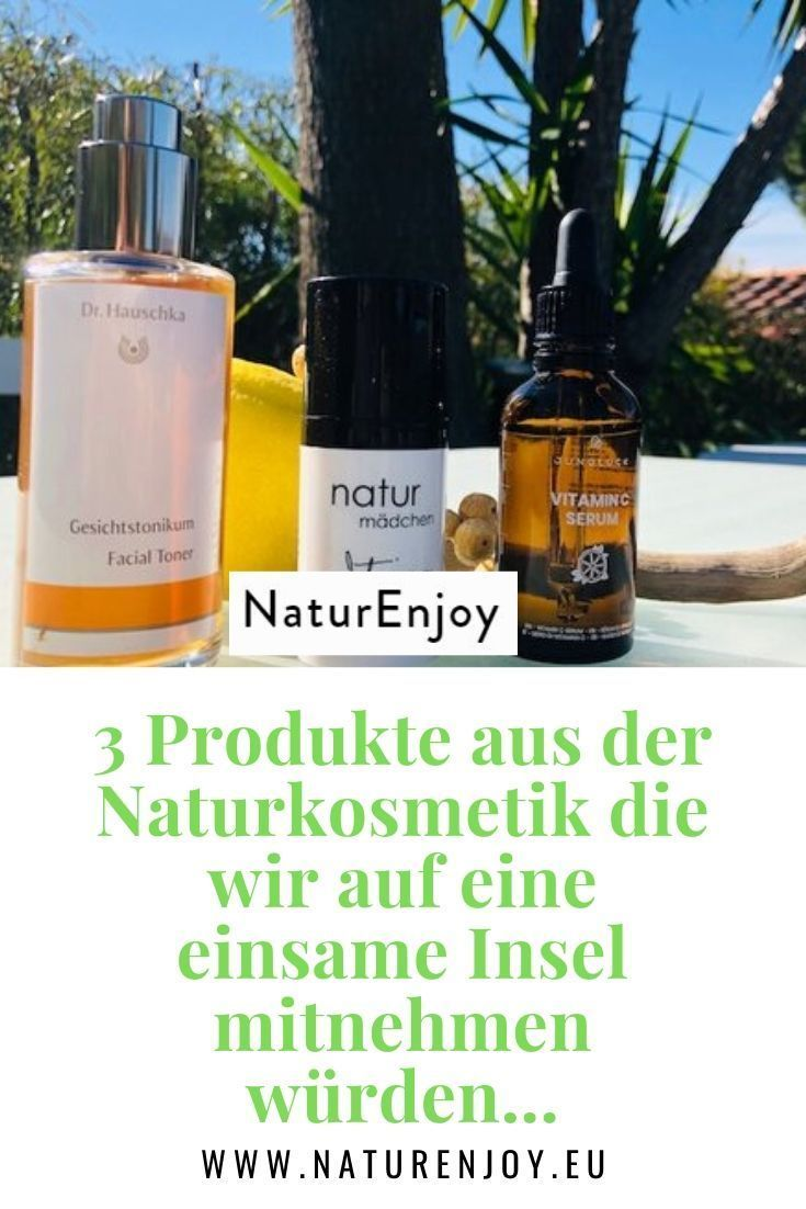 Photo of 3 important skin care products with natural ingredients