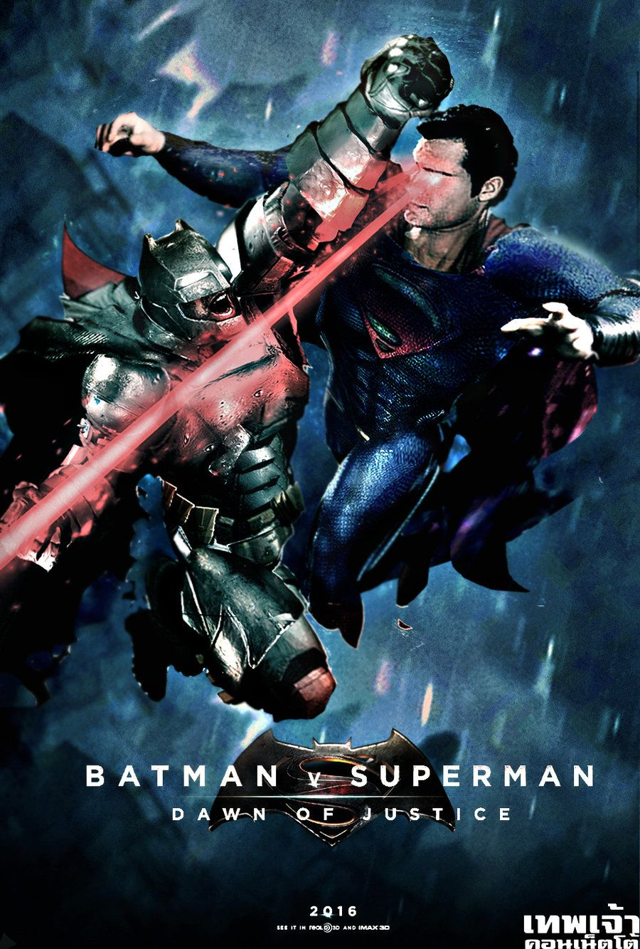 Batman vs superman dawn of justice posters pesquisa - Super batman movie ...
