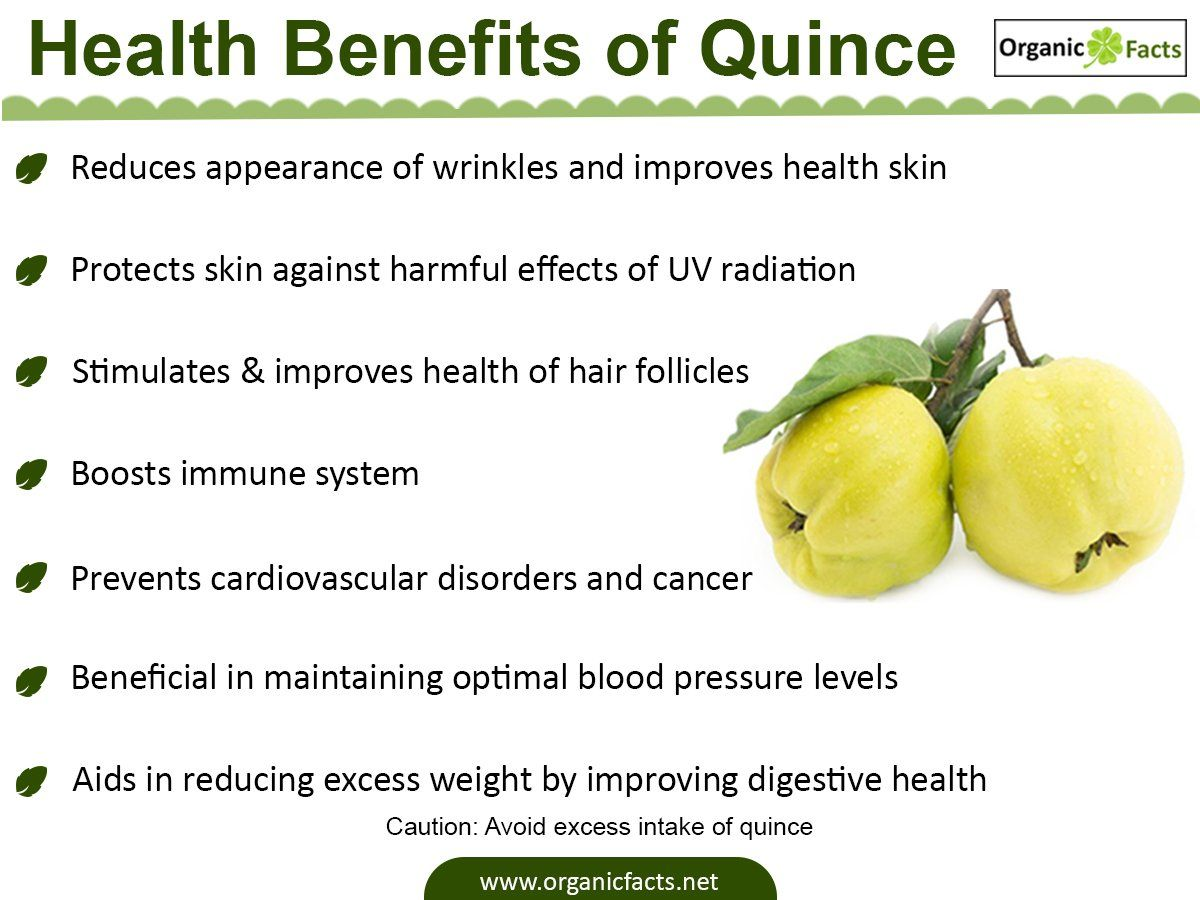 8 surprising benefits of quince (with images) | quince