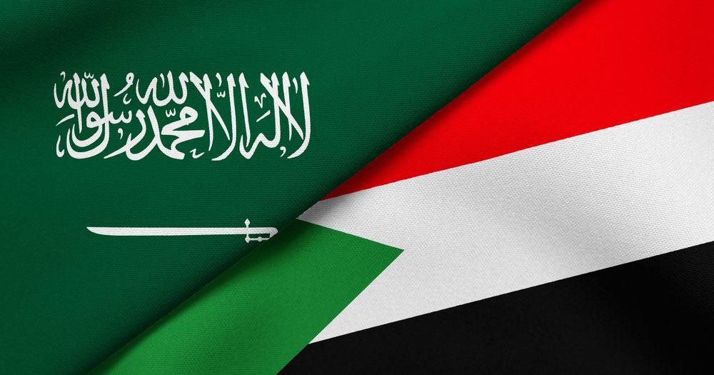 تعاون سعودي سوداني لتطوير التعاون الاقتصادي والاستثماري Office Supplies Supplies Notebook