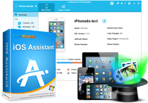 coolmuster master android assistant registration key