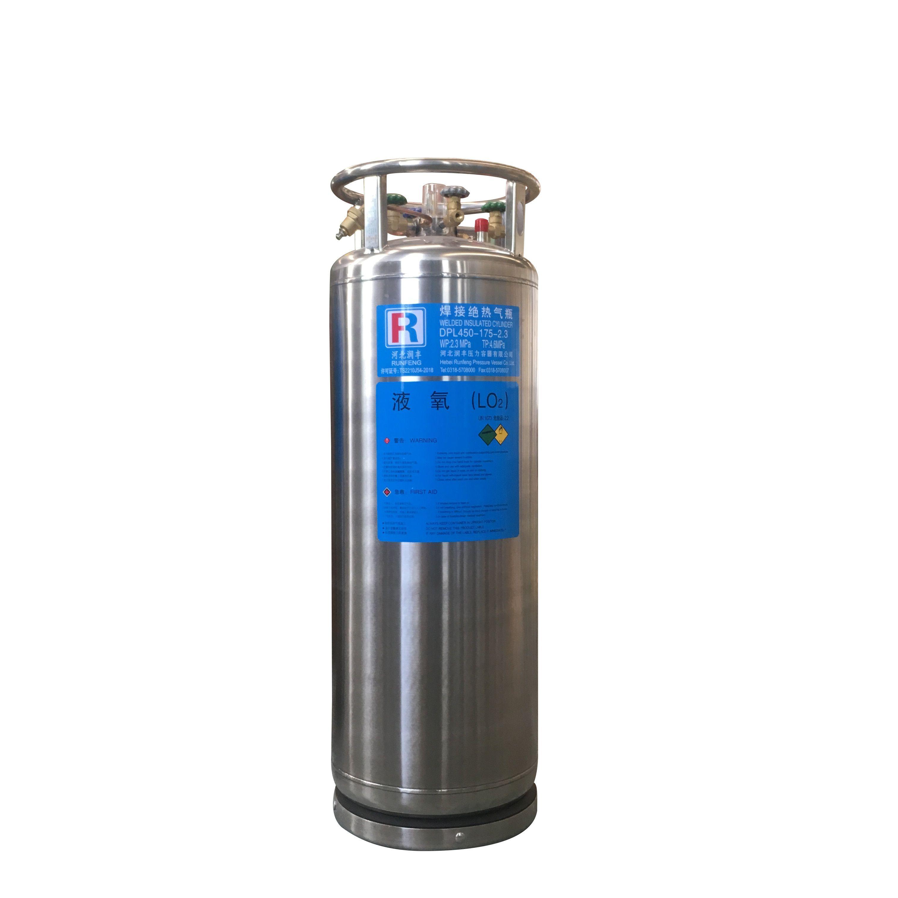 Sales01 Rfdewar Com Runfeng Cryogenic Cylinder Kriogennyj Cilindr Kriocilindr Liquid Oxygen Dewar Cryogenic