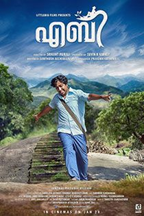 Aby (2017) Malayalam Movie Online in HD - Einthusan Vineeth