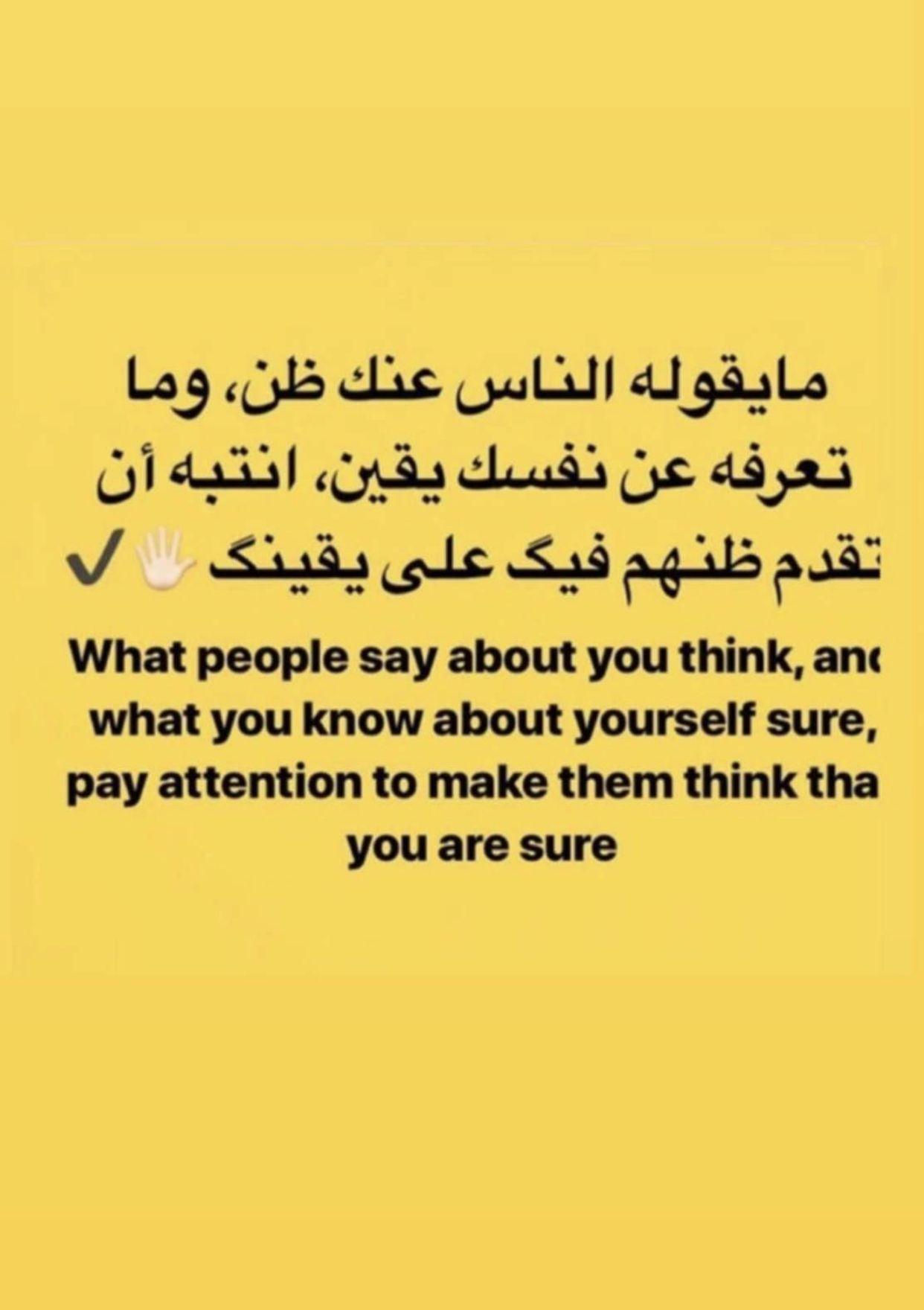 Epingle Par خليفه Sur كلمات