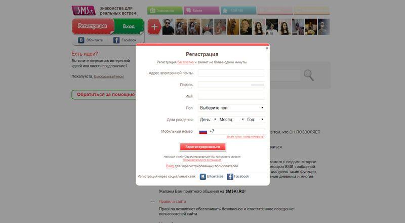 Топ бесплатных сайтов знакомств сделать поиск странице сайте